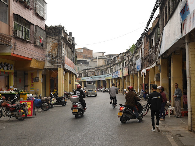 Jiefang West Road in Yunfu