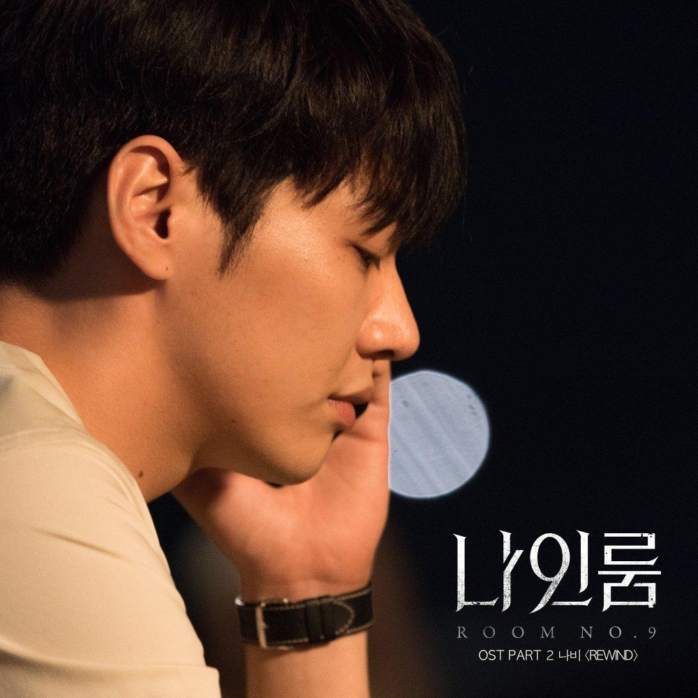 Navi – Room No. 9 OST Part 2