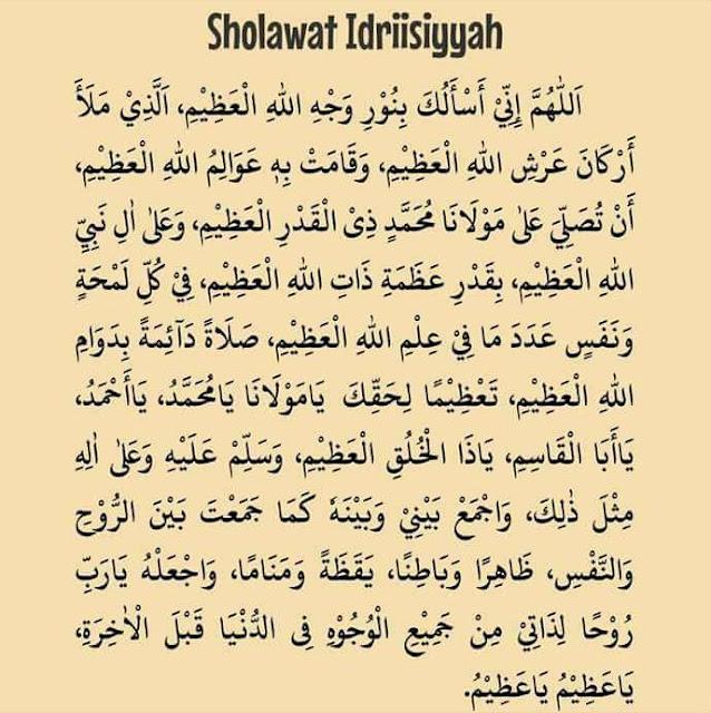 Sholawat Idriisiyyah