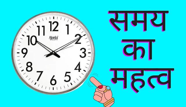 Real Life Short Inspirational Story In Hindi With Moral For Class 2,short hindi story with moral