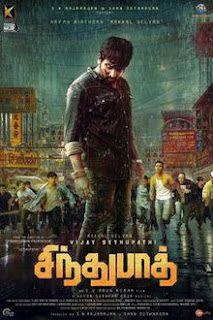 Sindhubaadh (2019) Telugu Full Movie DVD Rip Download From Kickass