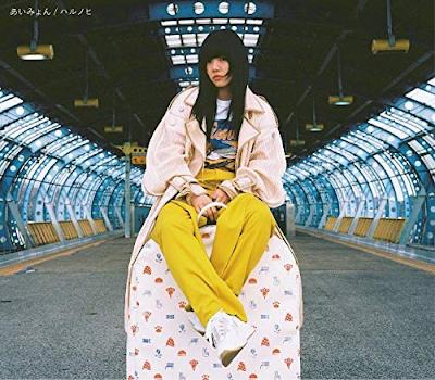 Aimyon - Koi wo Shita Kara (Lyrics Translate), Lyrics-Chan