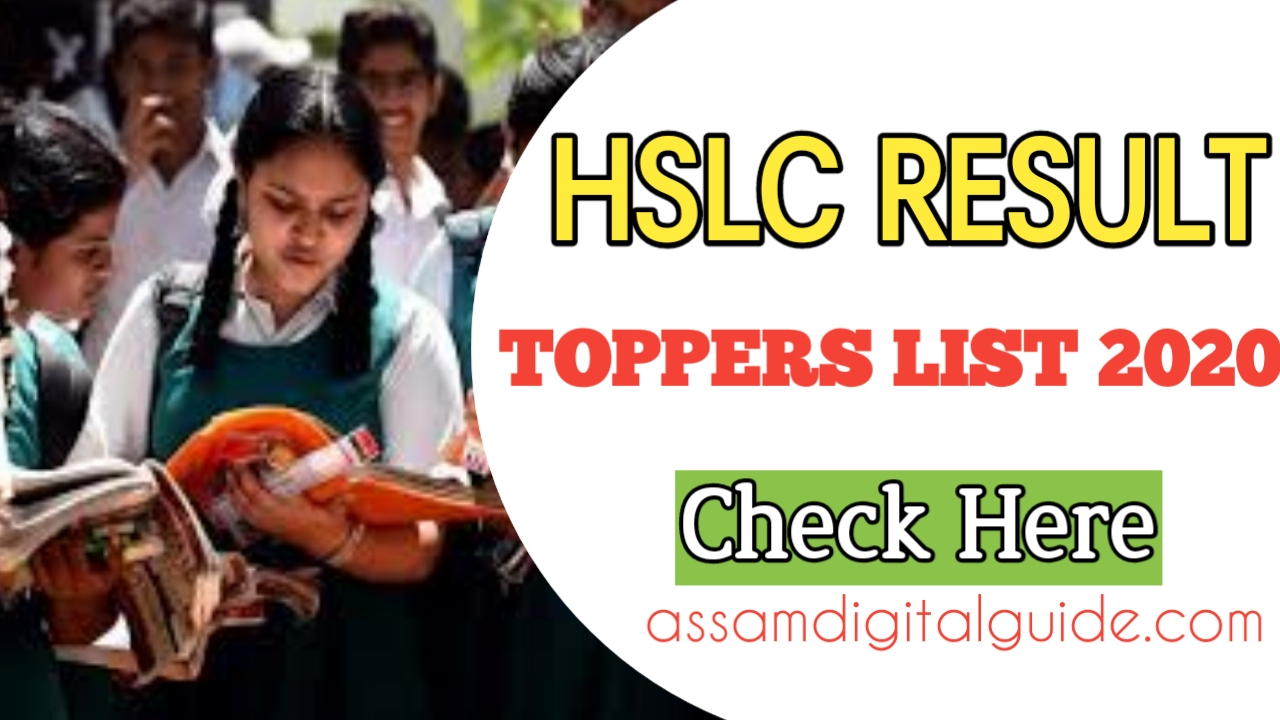 Topper List SEBA HSLC Results 2020