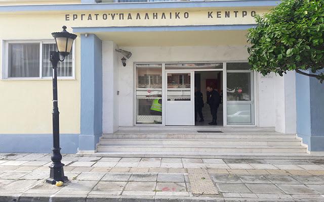 Νέο ωράριο λειτουργίας στο Εργατικό Κέντρο Ναυπλίου Ερμιονίδας