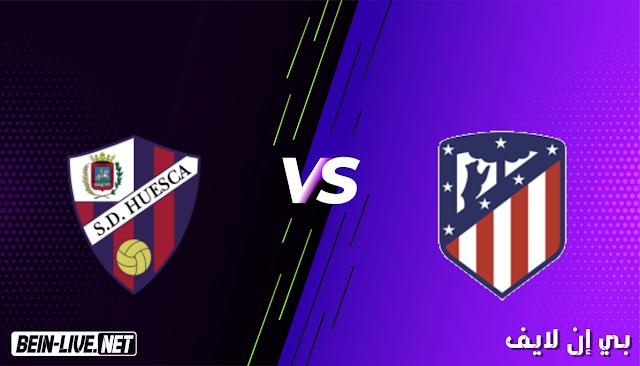مشاهدة مباراة اتلتيكو مدريد وهويسكا بث مباشر اليوم بتاريخ 22-04-2021 في الدوري الاسباني