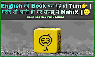 Funny_Whatsapp_Status_Images