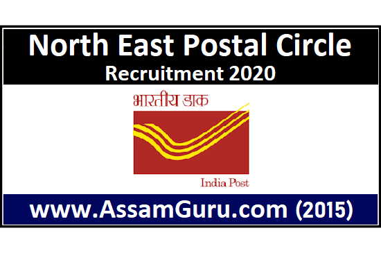 Job in North East Postal Circle 2020