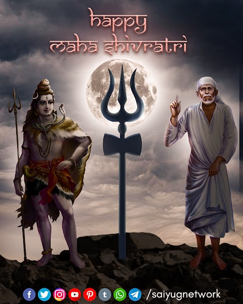 Shivratri Greeting - Bhole Baba With Sai Baba