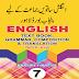 7th Class English Punjab Board Updated Syllabus Notes