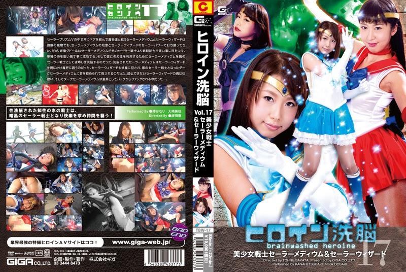 TBW-17 Srikandi Cuci Otak Vol.  17 Sailor Medium & Sailor Wizard