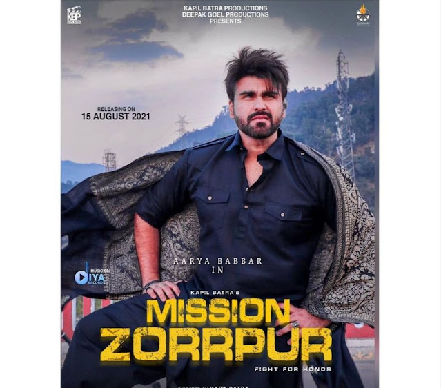 Mission Zorrpur Punjabi Movie star cast - Check out the full cast and crew of Punjabi movie Mission Zorrpur 2021 wiki, Mission Zorrpur story, release date, Mission Zorrpur Actress name wikipedia, poster, trailer, Photos, Wallapper