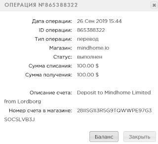 mindhome mmgp