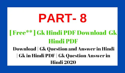 Gk Hindi PDF Download