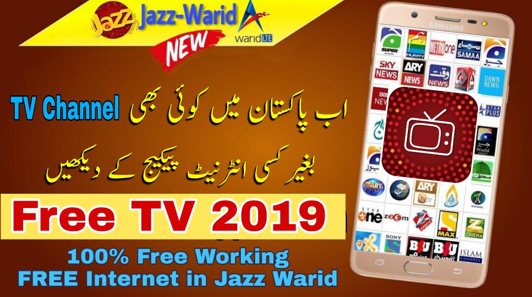 Jazz Free TV links 2019 Updated 7 Feb 2019 new - ARK Dunya