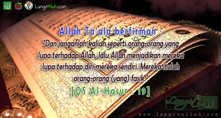 SUBHANALLAH, Inilah Keutamaan Ayat Kursi dan Al-Ikhlas
