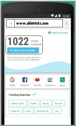 Mcent browser se paise kamaye