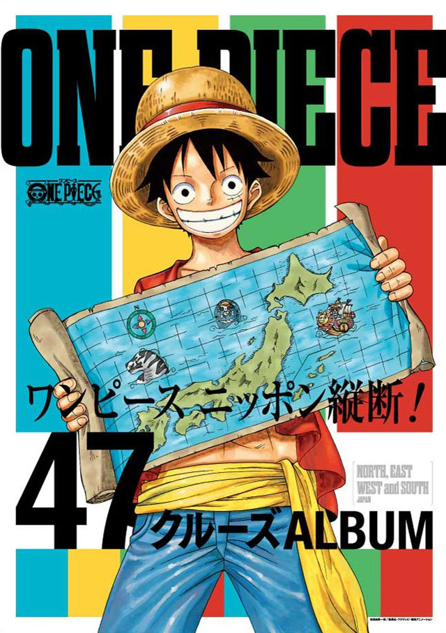 ONE PIECE Nippon Judan! 47 Cruise