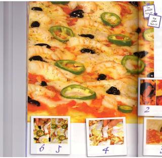 بيتزا بالقمبري