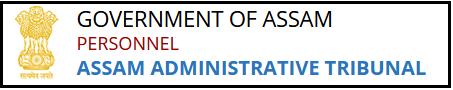 Assam Administrative Tribunal Driver Recruitment 2021