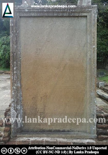 Mihintale Inscriptions Mahinda IV