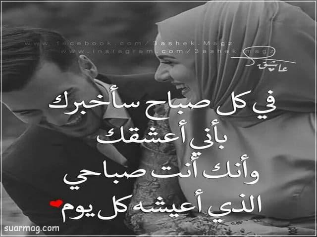 صور جميله عن الحب 10   Beautiful pictures about love 10