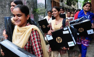 Laptop Bhagya Scheme