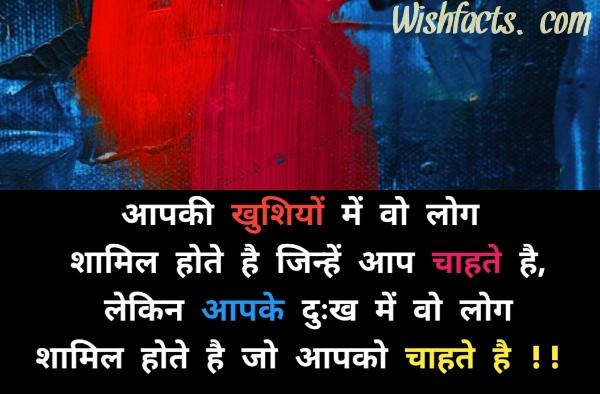 sad shayari for whatsapp in hindi