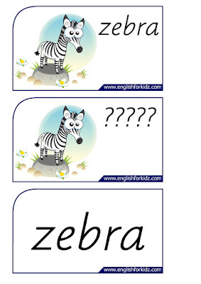 zebra printable flashcards