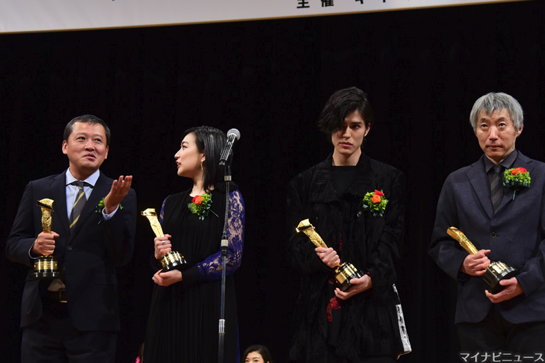 92º Kinema Junpo Awards