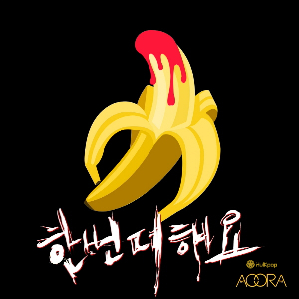 [Single] AOORA – One More Time