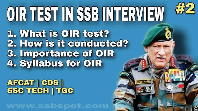 OIR test in SSB Interview || Syllabus of OIR test for AFCAT, CDS, SSC TECH, TGC