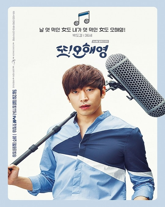 Another Miss Oh (2016) - Kshowsubindo.Web.Id
