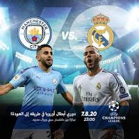 مشاهدة مباراة مانشستر سيتي وريال مدريد بث مباشر بتاريخ 07-08-2020 دوري أبطال أوروبا