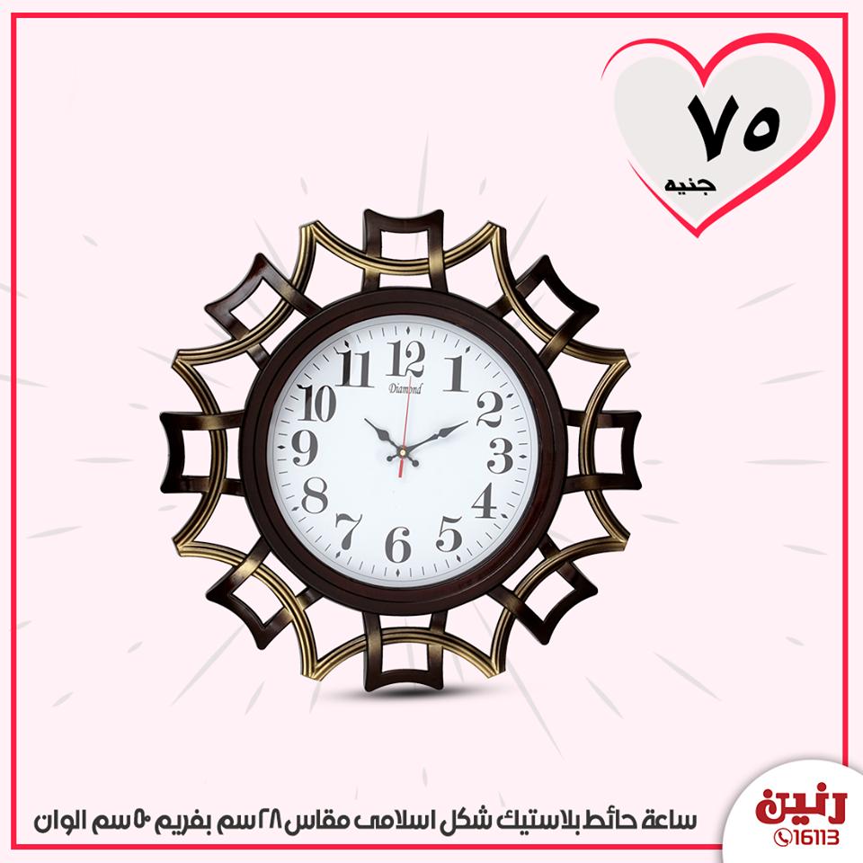 عروض رنين اليوم الاربعاء 1 ابريل 2020 مهرجان 10 جنيه