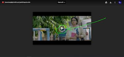 .জ্যেষ্ঠ পুত্র. বাংলা ফুল মুভি | .Jyeshthoputro. Full Hd Movie Watch