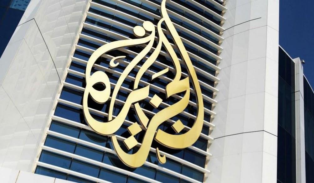Κατάθεση διαπιστευτηρίων στο Al Jazeera