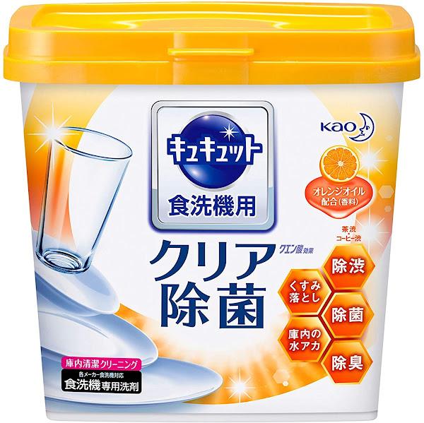 洗碗粉丨香港邊度買,款式,格價 - Zakumo 抵買精選