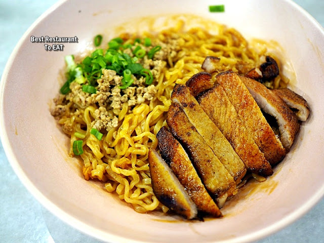 Nguyens Retail Park Vietnamese Restaurant Menu - Nguyen's Pork Chop Noodles