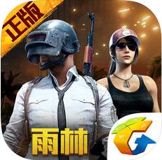 Tải PUBG Trung Quốc Tencent bản chính thức mới nhất ổn định nhất