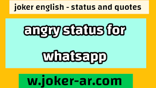 Angry Status for Whatsapp 2021, angry quotes for facebook 2020 - joker english