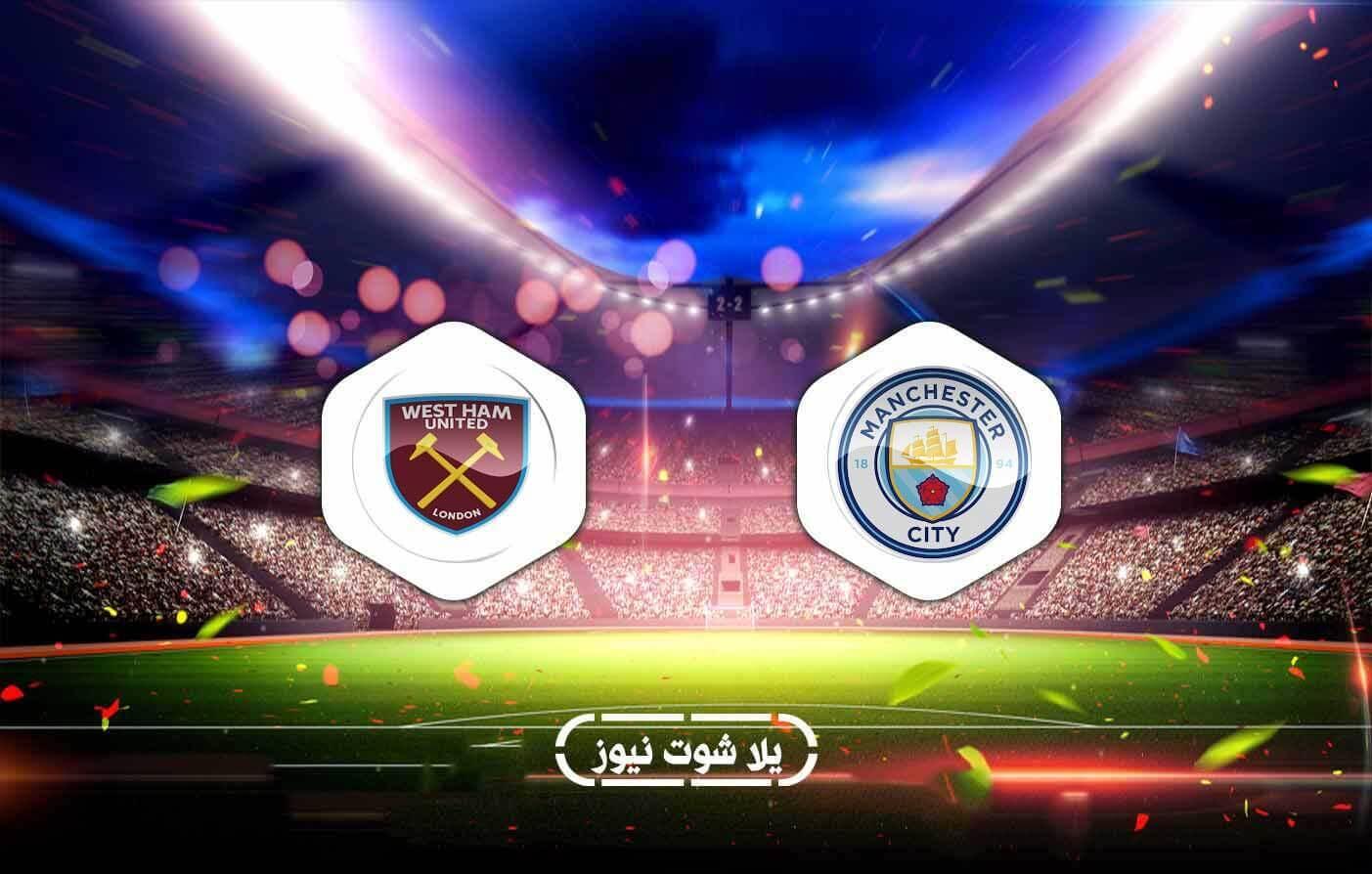 ملخص مباراة وست هام يونايتد 1-1 مانشستر سيتي بتاريخ 2020-10-24 الدوري الانجليزي