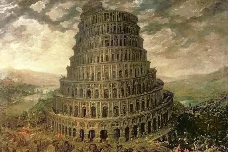 Babel: Façamos um Nome Para Nós Mesmos