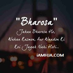 Bharosa Sad Shayari quote images picture photo gallery free download  Bhora on someone sad dp profile picture