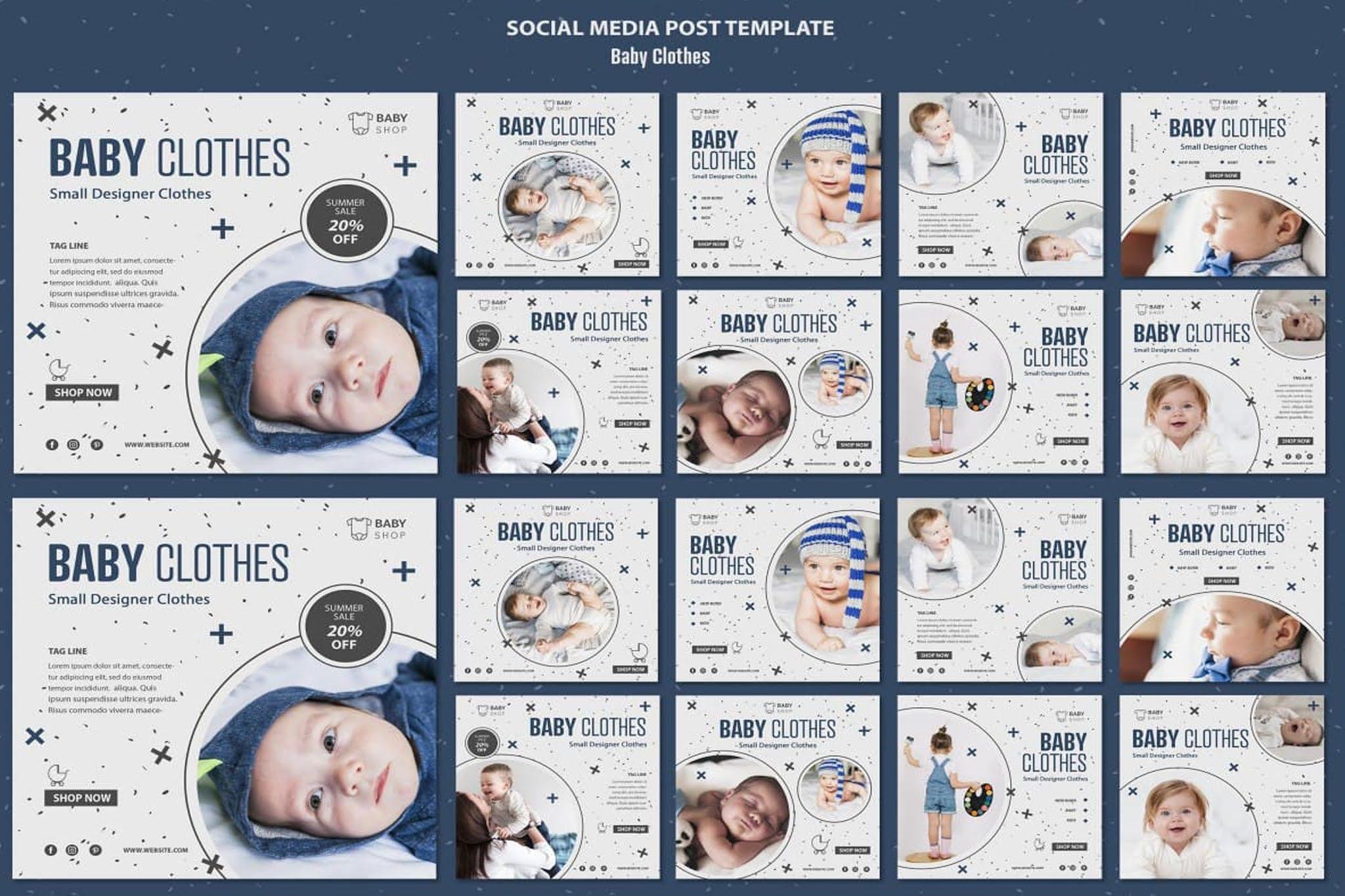 مجموعة بنرات دعائية مفتوحة المصدر لبيع منتاجات الاطفال تصاميم احترافية