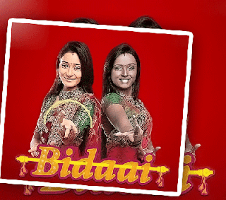 Bidaai ANTV Episode 168