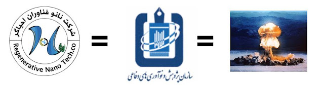Some SPND old timers have established a new venture, the Regenerative Nanotech Company (شرکت نانو فناوران احیاگر) it is in fact a fund-raising front for Iran's shadowy nuclear research and development organization SEPAND