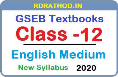 GSEB Class 12 English Medium New Syllabus Textbooks PDF Download