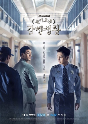 Drama Korea Wise Prison Life Subtitle Indonesia Download Drama Korea Wise Prison Life Subtitle Indonesia