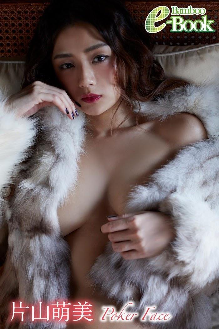 [Digital Photobook] Moemi Katayama 片山萌美 Poker Face (2019.06.28) - idols