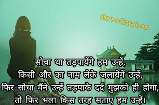 breakup whatsapp status,breakup attitude status in hindi,heart break status in hindi